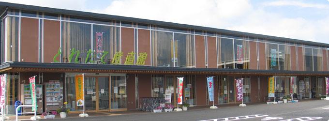photo_inzai.jpg